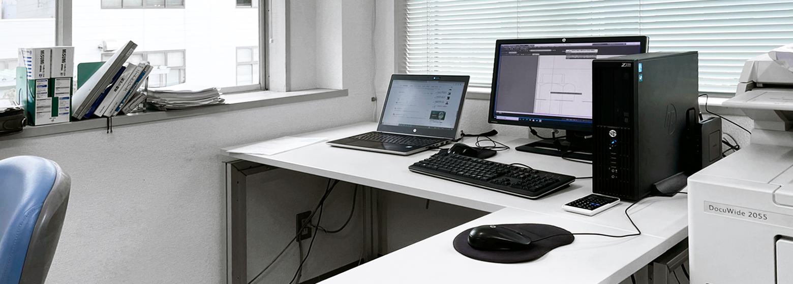 設計室の写真